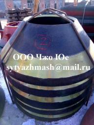брони конуса конусной дробилки КМД КСД2200 1750 1200 900