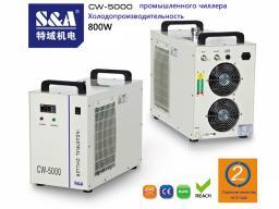 Струйный принтер UV охлаждается чиллером CW-5000 S&A.