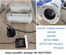 тепловизионная камера 384*288 и 640*480