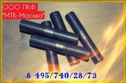 Шпильки резьбовые м8м10м12 не Китай Росссия