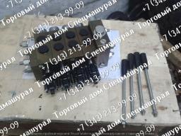 Гидрораспределитель БМ-811, БМ-831, РМ-12 (4 секции)
