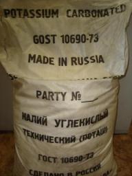 Поташ (калий углекислый) в Санкт-Петербурге