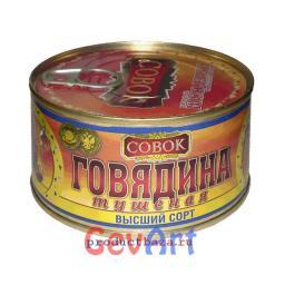 Тушенка говяжья СОВОК 325г