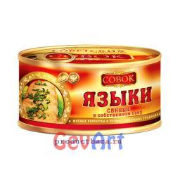 Тушенка из свинного языка СОВОК. 325 г