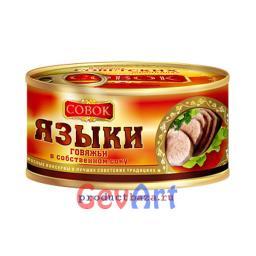 Языки говяжьи СОВОК. 325 г.
