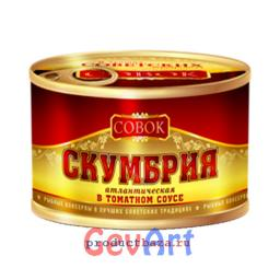Скумбрия в томатном соусе СОВОК, 250 г
