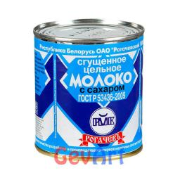 Молоко сгущенное РОГАЧЕВ.