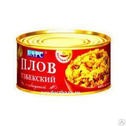 Плов узбекский консервированный