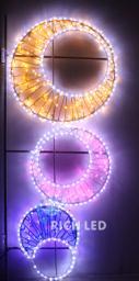 Светодиодные консоли круги