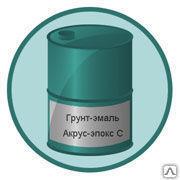 Грунт Акрус Эпокс-С