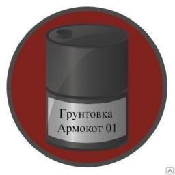 Грунт Армокот 01