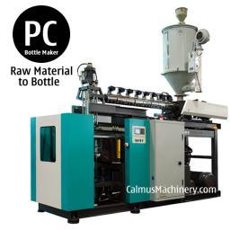 Автоматическое оборудование для выдува поликарбонатных ПК бутылей 19 л