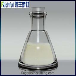 Высокотемпературный антиоксидантный тиоэфир и фенольный эфир типа Антиоксидант RF1035