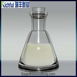 Жидкие смазочные добавки Диспергатор без золы PIBSA 02 RFPIBSA Richful