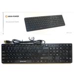 Клавиатура MR-968