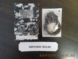 """Наручники БР-1КФ """"Краб"""""""