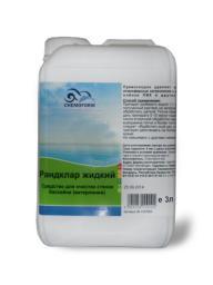 Моющее средство для бассейнов Рандклар (3 л) Chemoform