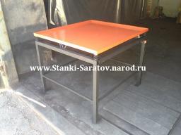 Вибростол для производства тротуарной плитки 100х900