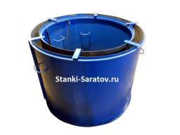 Форма для производства колодезных колец КС 15.9