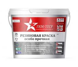 Резиновая краска цены в России