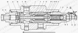 Блок разгрузочный УГА2 01.01.000 для погрузчиков Амкодор