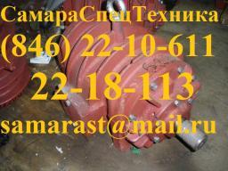 Вакуумный насос КО-522А 0201100-01
