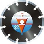 Алмазные диски сегментные для машинной резки Сплитстоун