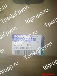6218-71-1132 ТНВД Komatsu 6218-71-1131