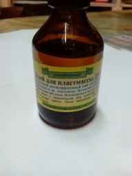 Дихлорэтан клей, 30мл