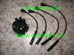 Провода высоковольтные двигателя Nissan H15/H20/H25