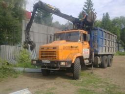 Демонтаж металлолома в Самаре