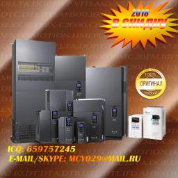 Delta Инвертер Delta Electronics CP2000, C2000, CH2000, MS300, VFD серии из Китая