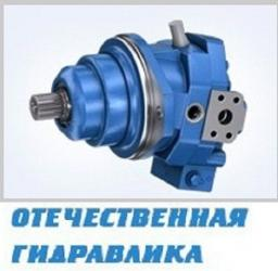 Гидромотор Bosch Rexroth A6VE/71