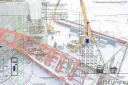 Разработка Проекта производства работ (ППР)