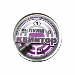 Пули пневматические Квинтор 4,5 мм 0,53 гр. (150 шт.)