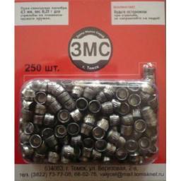 Свинцовые пульки для пневматики ЗМС 4,5 мм 0.29 гр (250 шт)