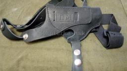 Оперативная кобура для ПМ с горизонтальным расположением пистолета