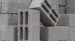 Блоки из керамзита 4 их щелевые 40х20х20