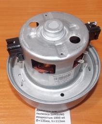 Двигатели для пылесосов Самсунг