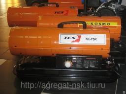 Дизельная тепловая пушка для гаража ТК-75К (22кВт) Юж.Корея