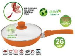 Сковорода Kelli KL-4021-26 Orange