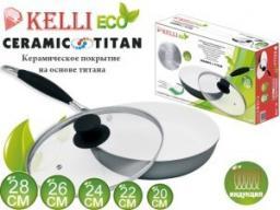 Сковорода Kelli KL-4124