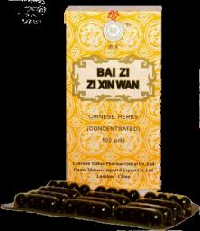 Бай Цзы Ян Синь Вань / Bai Zi Yang Xin Wan