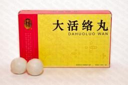 Да Хо Ло Вань / Da Huo Luo Wan