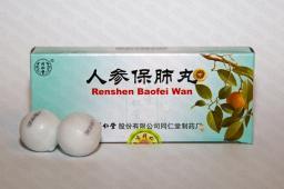 Жэнь Шэнь Бао Фэй Вань / Ren Shen Bao Fei Wan
