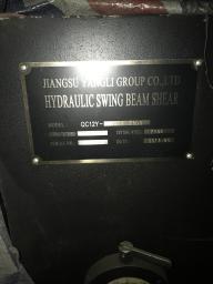 Гильотина гидравлическая QC-12Y 4x2500 новая