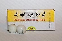 Да Хуан Чжэ Чун Вань / Da Huang Zhe Chong Wan