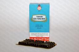 Тянь Ма Гоу Тэн Вань / Tian Ma Gou Teng Wan