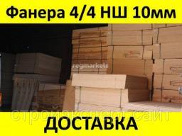 Фанера ФК 10x1525x1525мм нешлифованная 4/4