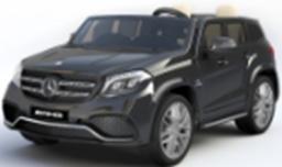 Mercedes GLS 63 AMG ЭЛЕКТРОМОБИЛЬ ДЛЯ ДЕТЕЙ